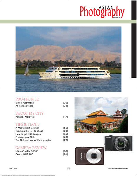 """Asian Photography  <a href=""""http://www.asianphotographyindia.com/"""">http://www.asianphotographyindia.com/</a> July 2010 Issue - Travel Feature Article - """"Under an Orient Sky - Penang, Malaysia"""" shoot my city article with pictures by Suchit Nanda.<br /> <br /> Asian Photography is India's premier and oldest photography magazine.<br /> <br /> You can see the higher resolution images at: <a href=""""http://www.photonicyatra.com/"""">http://www.photonicyatra.com/</a>"""