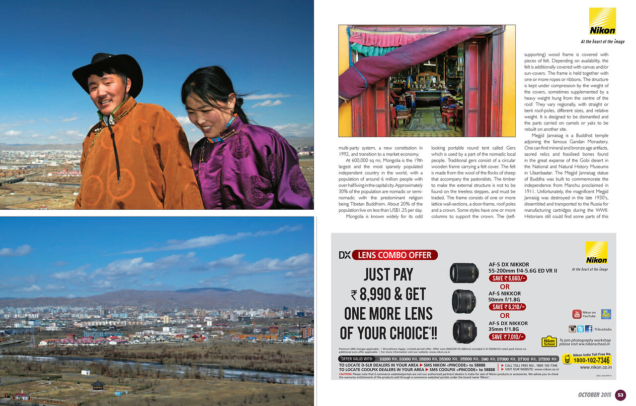 "Asian Photography  <a href=""http://www.asianphotographyindia.com/"">http://www.asianphotographyindia.com/</a> October 2015 Issue - Travel Feature Article - Shoot My City - ""Ulaanbaatar, Mongolia"" article with pictures by Suchit Nanda.<br /> <br /> Asian Photography is India's premier and oldest photography magazine.<br /> <br /> You can see the higher resolution images at: <a href=""http://www.photonicyatra.com/"">http://www.photonicyatra.com/</a>"