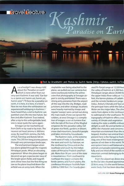 """Asian Photography June 2007  <a href=""""http://www.asianphotographyindia.com/"""">http://www.asianphotographyindia.com/</a> Travel Feature Article by Anu & Suchit Nanda"""