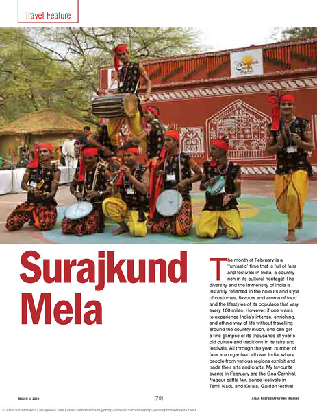 """Asian Photography  <a href=""""http://www.asianphotographyindia.com/"""">http://www.asianphotographyindia.com/</a> March 2010 Issue - Travel Feature Article - """"Surajkund Mela"""" article by Arundhathi and pictures by Suchit Nanda.<br /> <br /> Asian Photography is India's premier and oldest photography magazine.<br /> <br /> You can read the full article with full size images at: <a href=""""http://suchit.net/photo/surajkund_2010/"""">http://suchit.net/photo/surajkund_2010/</a>"""