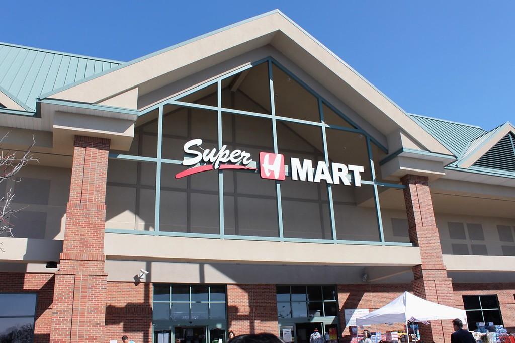 Super H Mart, Duluth GA