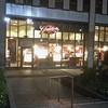 Graeter's Ice Cream at Fountain Square, Cincinnati, OH.