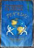 2001 Vet Worlds Martinique-back