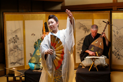 Traditional dance in Kimono, accompanied by Biwa and Sho play.