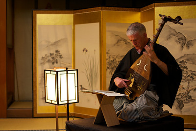Biwa solo play.