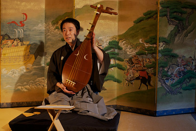 Introductory speech to the different Biwa musical instruments.