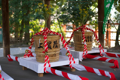 Kamigamo Jinja Shrine, Kyoto: Offering of pickles in Autumn  Japanese World Cultural Heritage Site