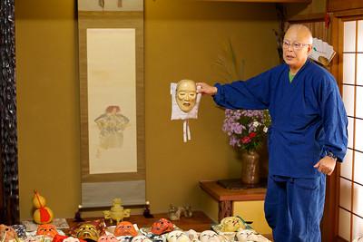 Noh masks presentation