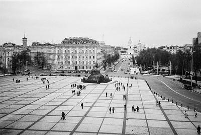 Sophia Square, Kiev