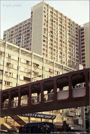 20110708 kiev4am choi_hung