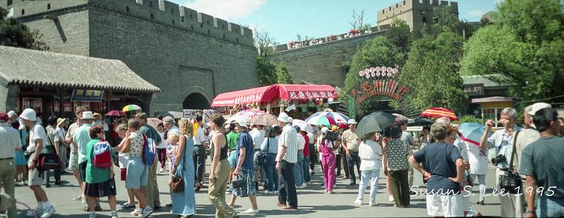 City Wall entrance