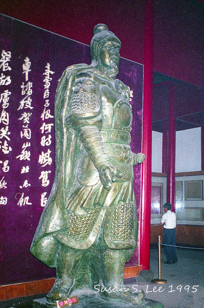 Yue Fei Temple