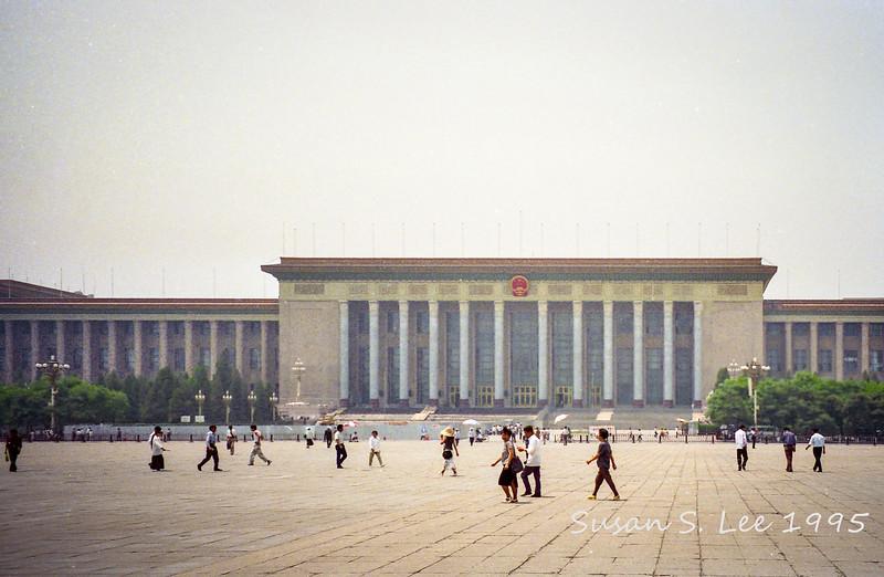 Hall of Chairman Mao