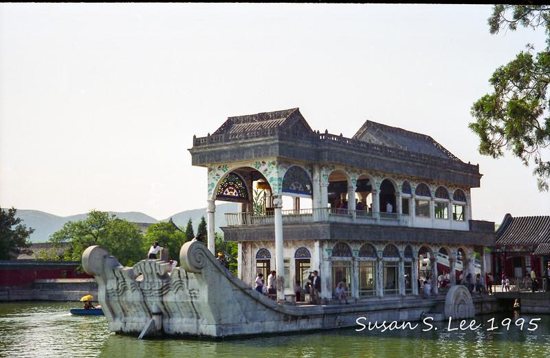 Bei Hai Park