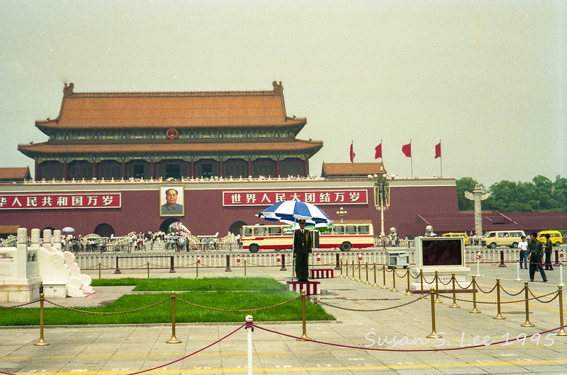 """Tiananmen Gate: 1st gate to the Forbidden City. From this gate Chairman Mao declared the creation of a """"new China."""""""