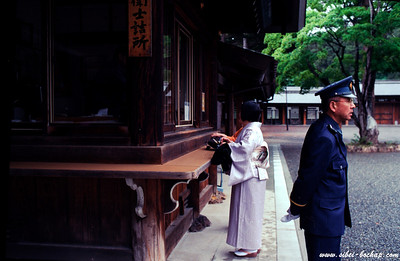 Ektar 100 - Guard at hokkaido shinto shrine