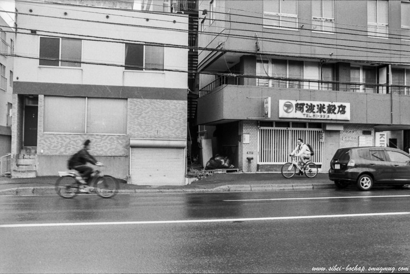 Fujifilm neopan pro 400 - cycling around Sapporo