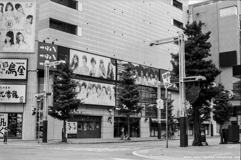 Fujifilm neopan pro 400 - Susukino at Sappoo, red light district