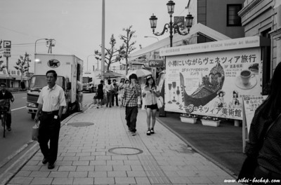 Ilford 400 - Otaru Ice Cream