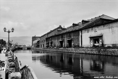 Ilford 400 - Otaru Canal