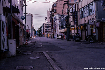 Porta 400 - Asahikawa alley