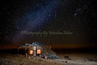Milky Way SL 1