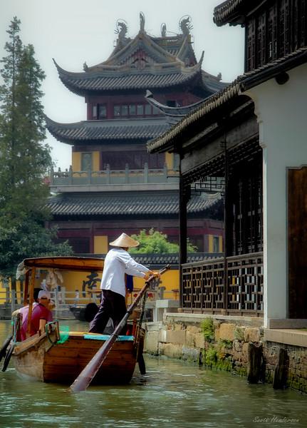 Oarsman of Zhujiajiao