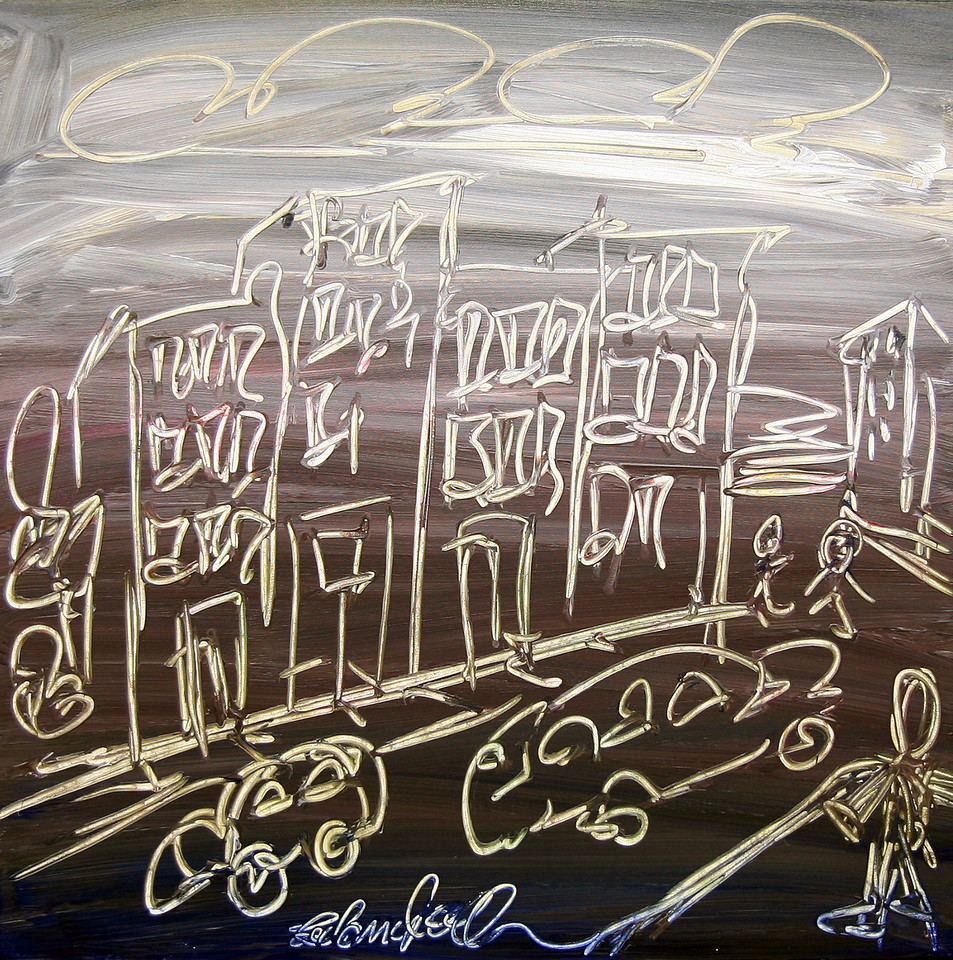 "MY TOWN<br /> 30' x 30""<br /> Acrylic on Canvas<br /> $1,800.00 Unframed<br /> Artist Signature Bottom Center"