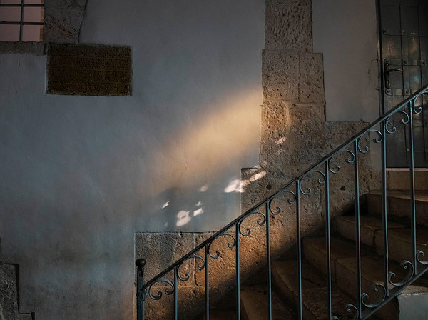 """Holy Steps"""