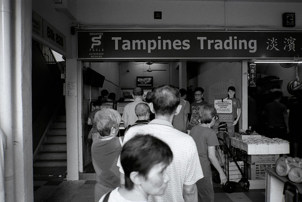 Tampines, Singapore.