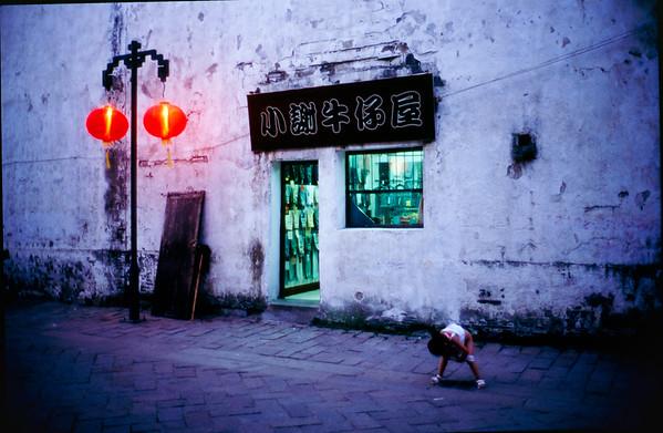 urgent. Tong Li, Su Zhou, Jiang Su, China.