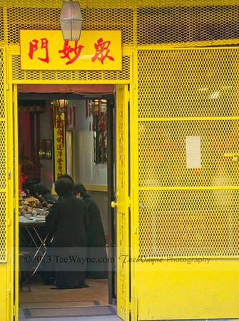 NYC-door-0006-_DSC2952V2