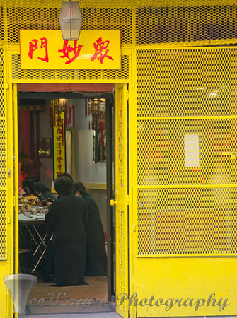 Doors to New York - can anyone read mandarin?  Or is that .....