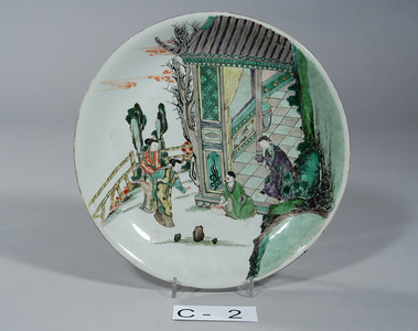 Porcelain, excluding Armorial