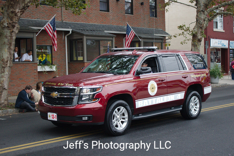 Fort Montgomery, NY Fire Department Chief's Car #13-1