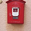 Callbox WDW Gamewell 2149