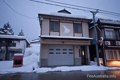 Nozawa Onsen - Japan
