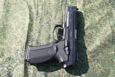 PYa (Yarygin Pistol)