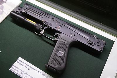 PP-93