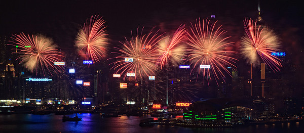 2101 National Day Firework, Hong Kong