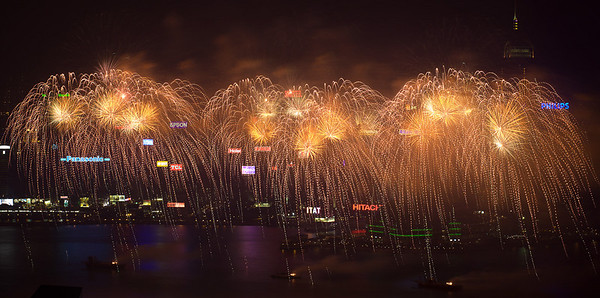 Firework over Hong Kong's Victoria Harbour on Oct 1, 2008, the National Day of China
