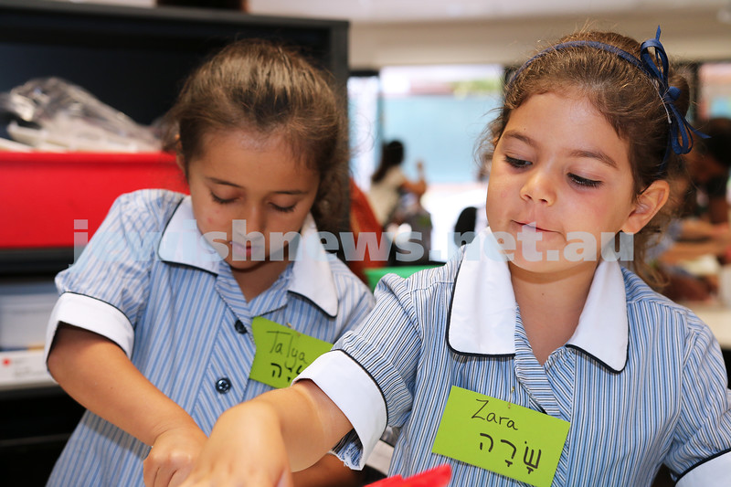 31-1-14. Mount Scopus GBH. First day of school 2014. Photo: Lochlan Tangas
