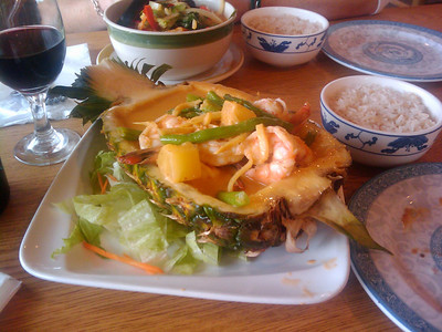 """I know this is not a fishing report, but I wanted to give a quick review of a new Thai restaurant that just opened up in Amity Harbor. The """"Green Leaf"""" is located at 47 Merrick Road about a mile east of Route 110. The atmosphere is simple, but the Thai food is the best I've had on Long Island. My wife and I have visited the """"Green Leaf"""" three times since their opening and so far they are 3 for three. For now it's B.Y.O. alcohol and the menu is very reasonable with entrees ranging from $9.95 to $20.95. Pictured here is the pineapple and shrimp curry that was served in a half pineapple and loaded with quality fresh shrimp.  Tim C. Smith  www.thai.netau.net 631-789-8866"""