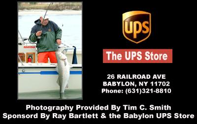 UPS Store Baylon