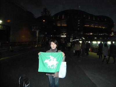 10 February 2008 - Kyocera Osaka Dome
