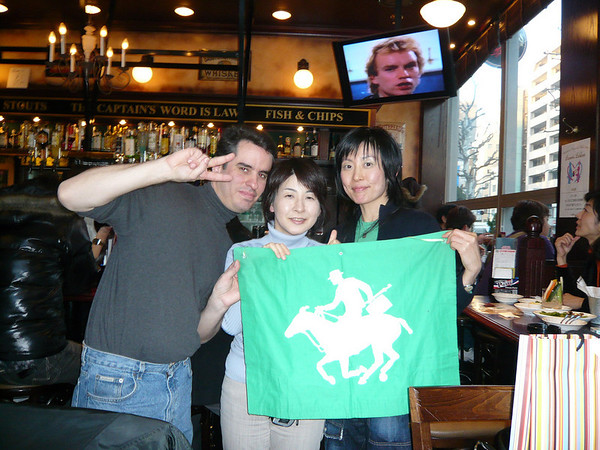 13 February 2008 - Tokyo Dome