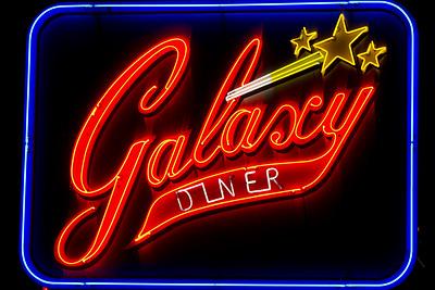 Galaxy Dine