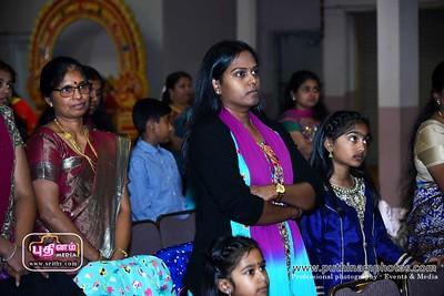 Flemington Tamil Education dec-09-17 (23)