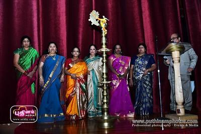 Flemington Tamil Education dec-09-17 (12)
