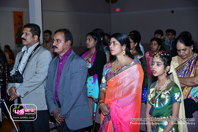 Flemington Tamil Education dec-09-17 (17)
